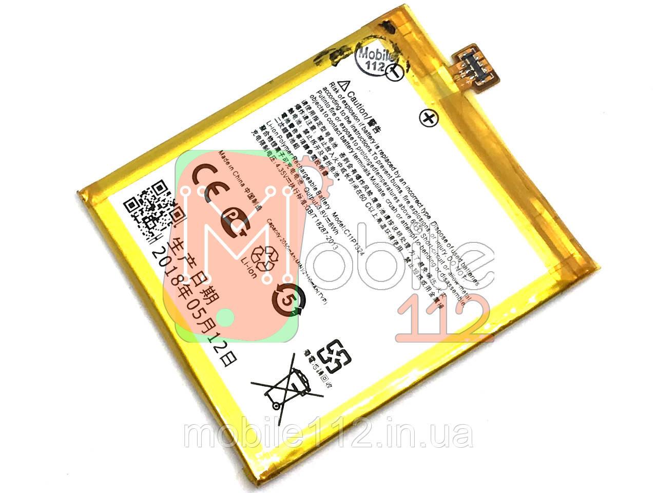 Аккумулятор (АКБ батарея) Asus C11P1324/ C11P1-24 (ZenFone 5), 2050 mAh