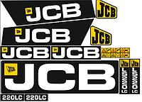 Наклейки на экскаватор JCB 220LC