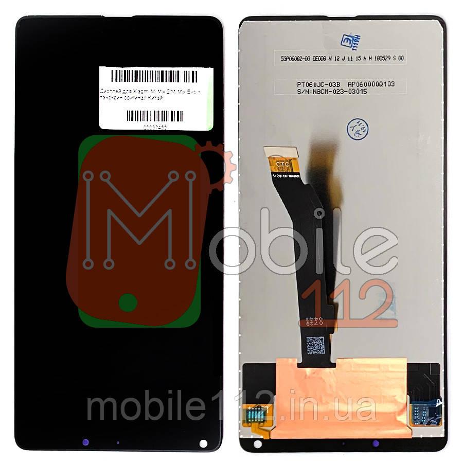 Экран (дисплей) Xiaomi Mi Mix 2 Mi Mix Evo MDE5 + тачскрин черный оригинал Китай