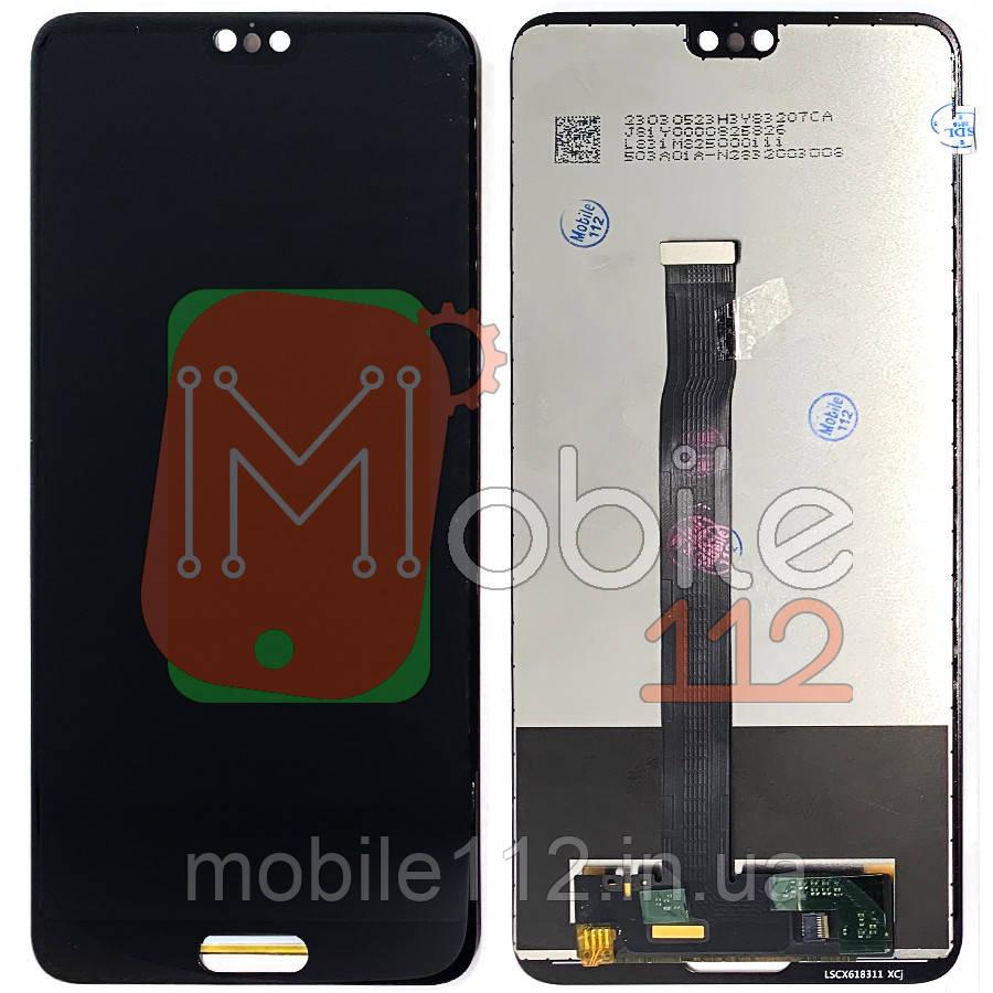 Экран (дисплей) Huawei P20 EML-L29 + тачскрин черный