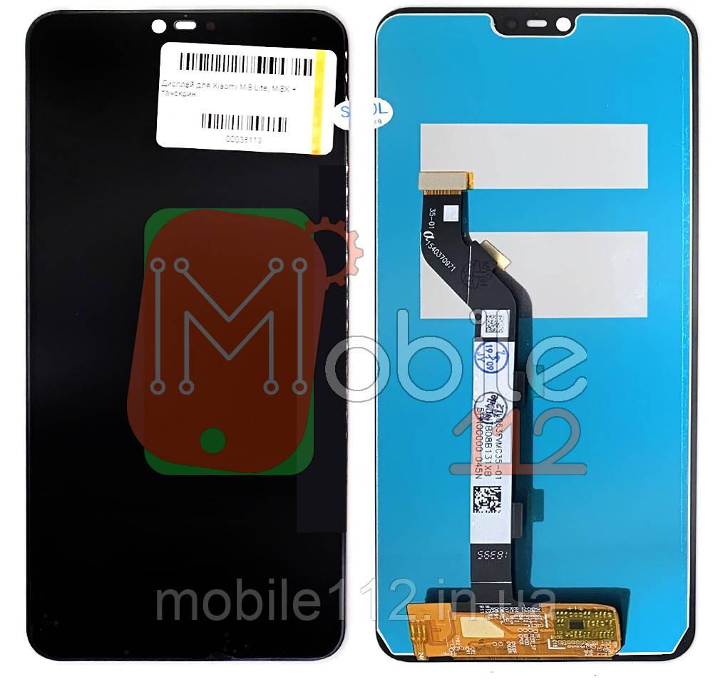 Экран (дисплей) Xiaomi Mi 8 Lite, Mi8 Lite, Mi 8X M1808D2TG + тачскрин черный