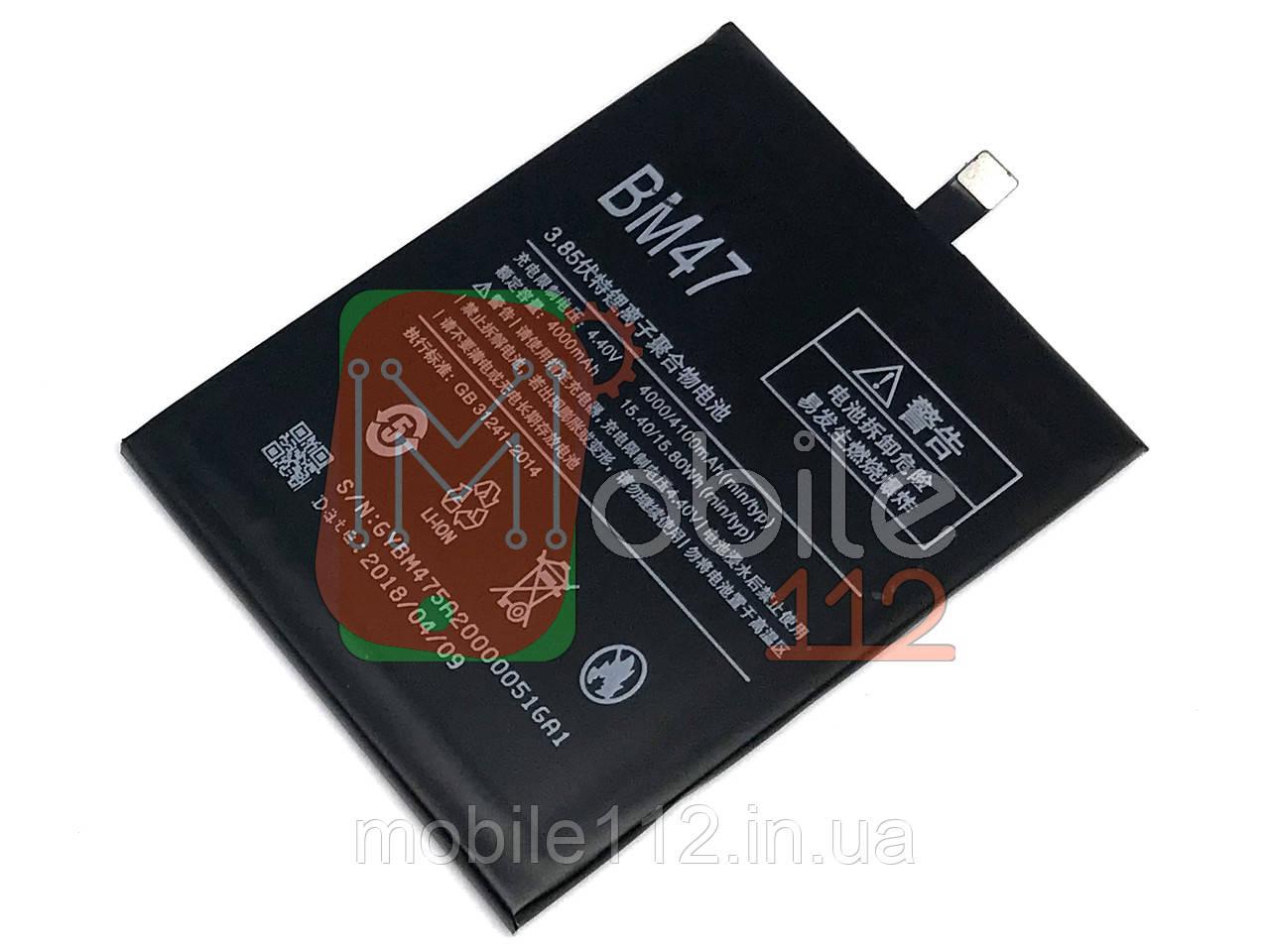Аккумулятор (АКБ батарея) Xiaomi BM47 кач AAA Redmi 3 Redmi 3 Pro Redmi 3S Redmi 3X Redmi 4X 4000/4100 mAh
