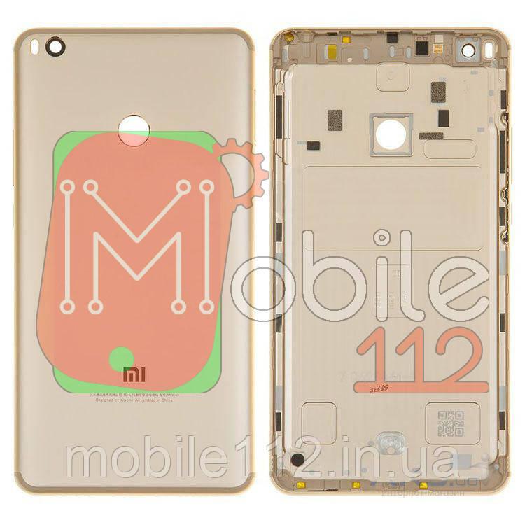 Задняя крышка Xiaomi Mi Max 2, MDE40, MDI40 золотистая оригинал Китай