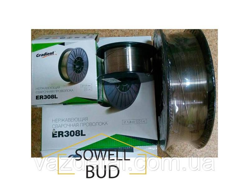 Проволока сварочная (1 кг) 0,8 мм нержавейка (ER308L)