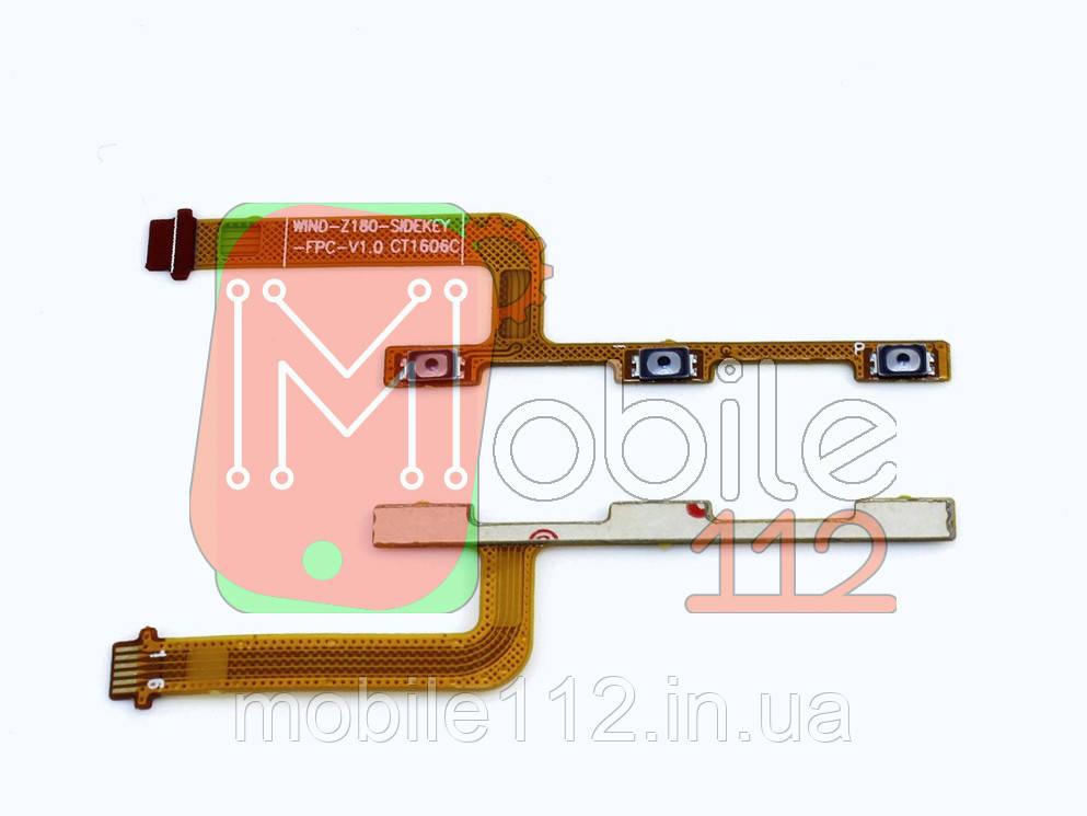 Шлейф Meizu M3 M688H, M3S Y685H с кнопками включения и громкости
