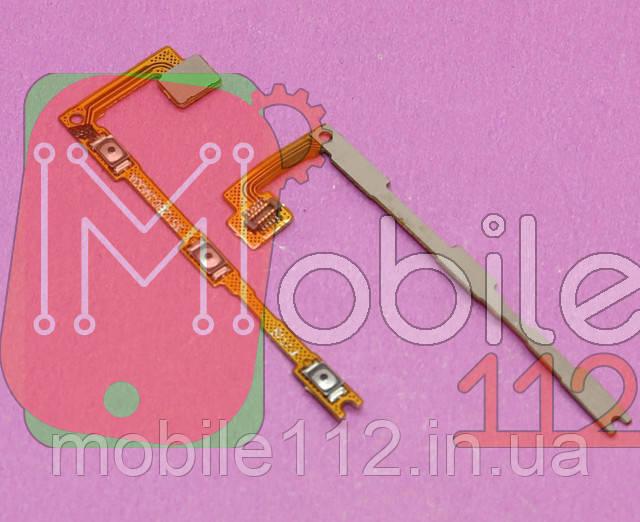 Шлейф Xiaomi Mi Max, с кнопкой включения, с кнопками регулировки громкости