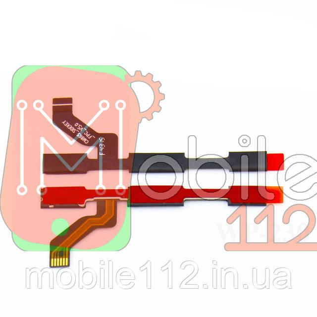 Шлейф Xiaomi Redmi Note 3/Redmi Note 3 Pro, с кнопкой включения, с кнопками регулировки громкости