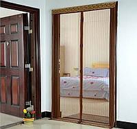 Москитная сетка на магнитах коричневая 210 х 120 ( магнитная лента )