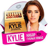 Набор матовых помад Kylie birthday edition копия