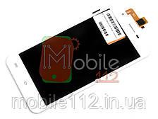 Экран (дисплей) Bravis A551 Atlas, Oukitel U7 Pro, BQ BQS-5505 Amsterdam + тачскрин белый