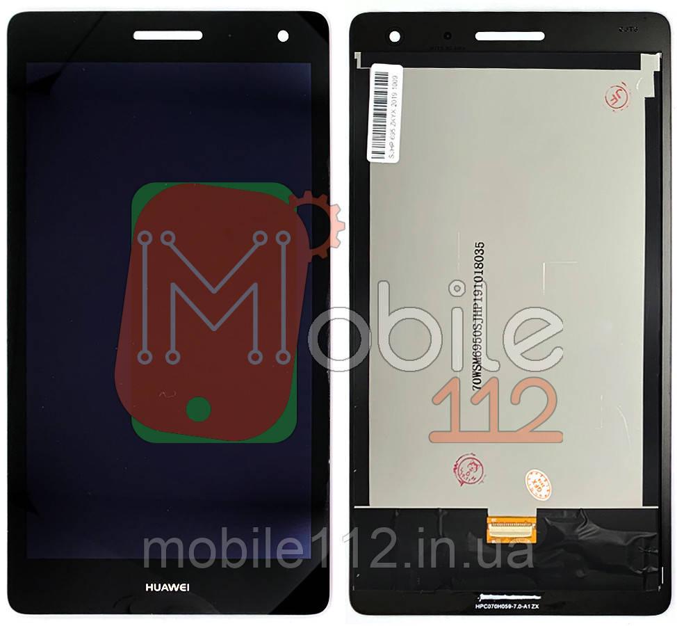 Экран (дисплей) Huawei MediaPad T3 7.0 BG2-U01 + тачскрин черный версия 3G