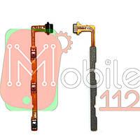 Шлейф Meizu U20 U685H з кнопкою включення і кнопками гучності