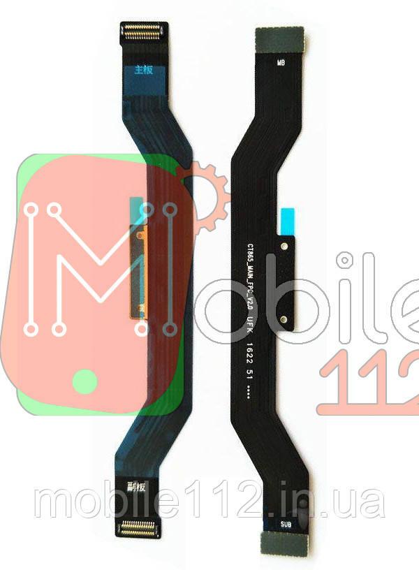 Шлейф  Xiaomi Redmi Note 3 межплатный оригинал с разборки