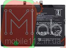 Аккумулятор (АКБ батарея) Xiaomi BM3C Mi 7 Mi7 3070 mAh