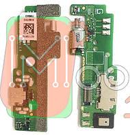 Шлейф  Sony Xperia E5 F3311 F3313 с разъемом зарядки, микрофоном и виброзвонком - нижняя плата