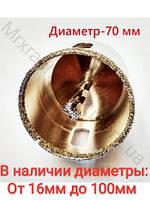 Коронка алмазная 70 мм по керамограниту с центром, ZHWEI