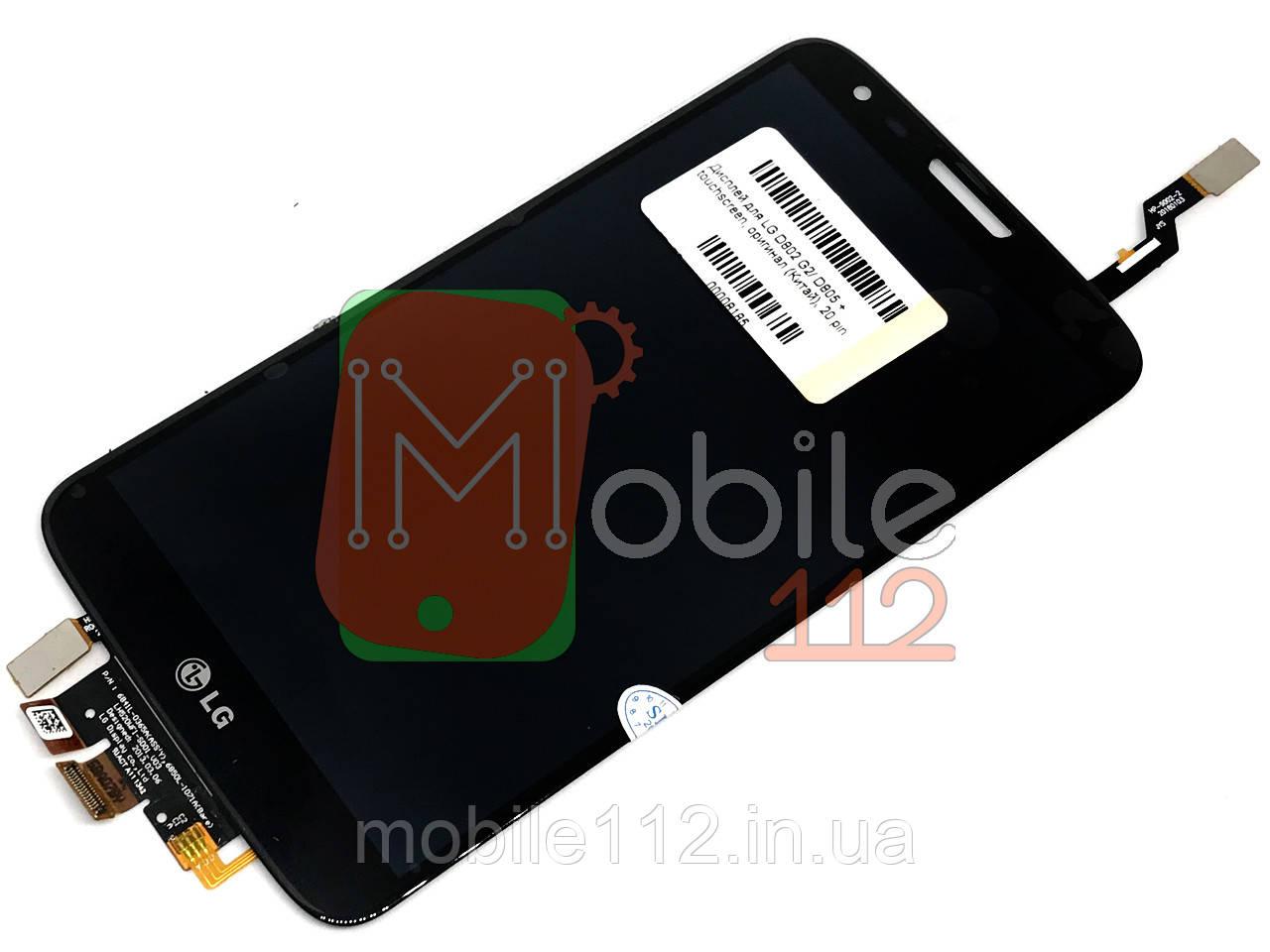 Экран (дисплей)  LG D802 G2/ D805 + тачскрин | модуль, оригинал PRC, 20 pin черный