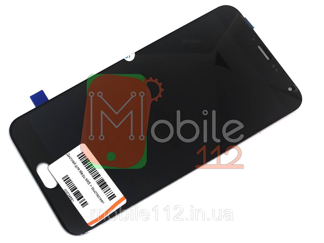 Экран (дисплей) Meizu MX5 (M575), MX5e, MX5e Lite + тачскрин черный
