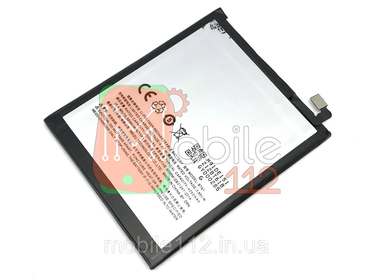 Акумулятор (АКБ батарея) Meizu BT61 кач. AAA M3 Note L681H 4000 mAh