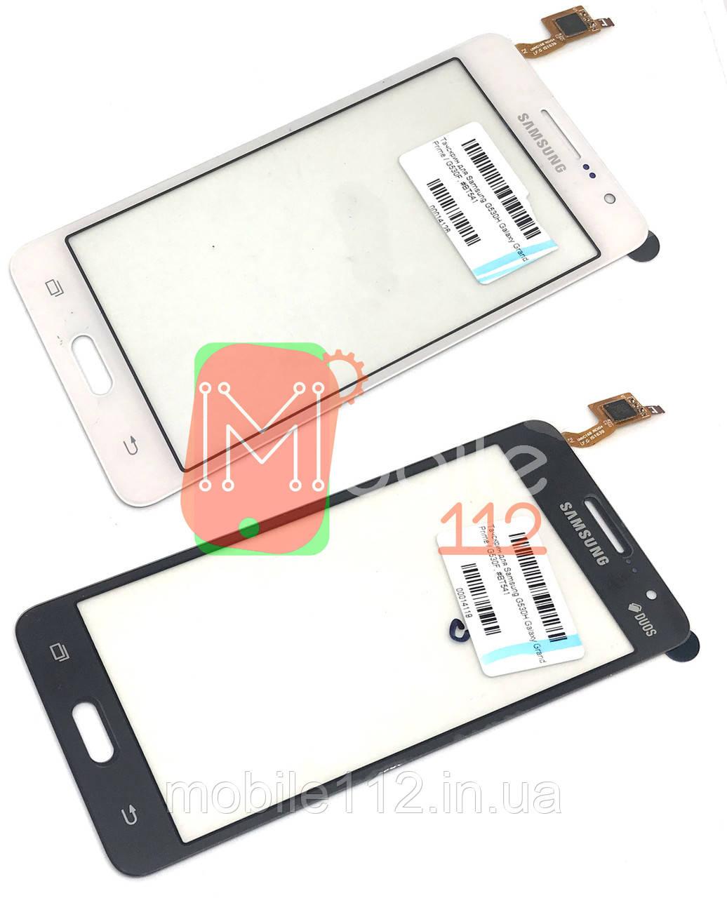 Сенсор (тачскрин) Samsung Galaxy Grand Prime G530H G530F белый