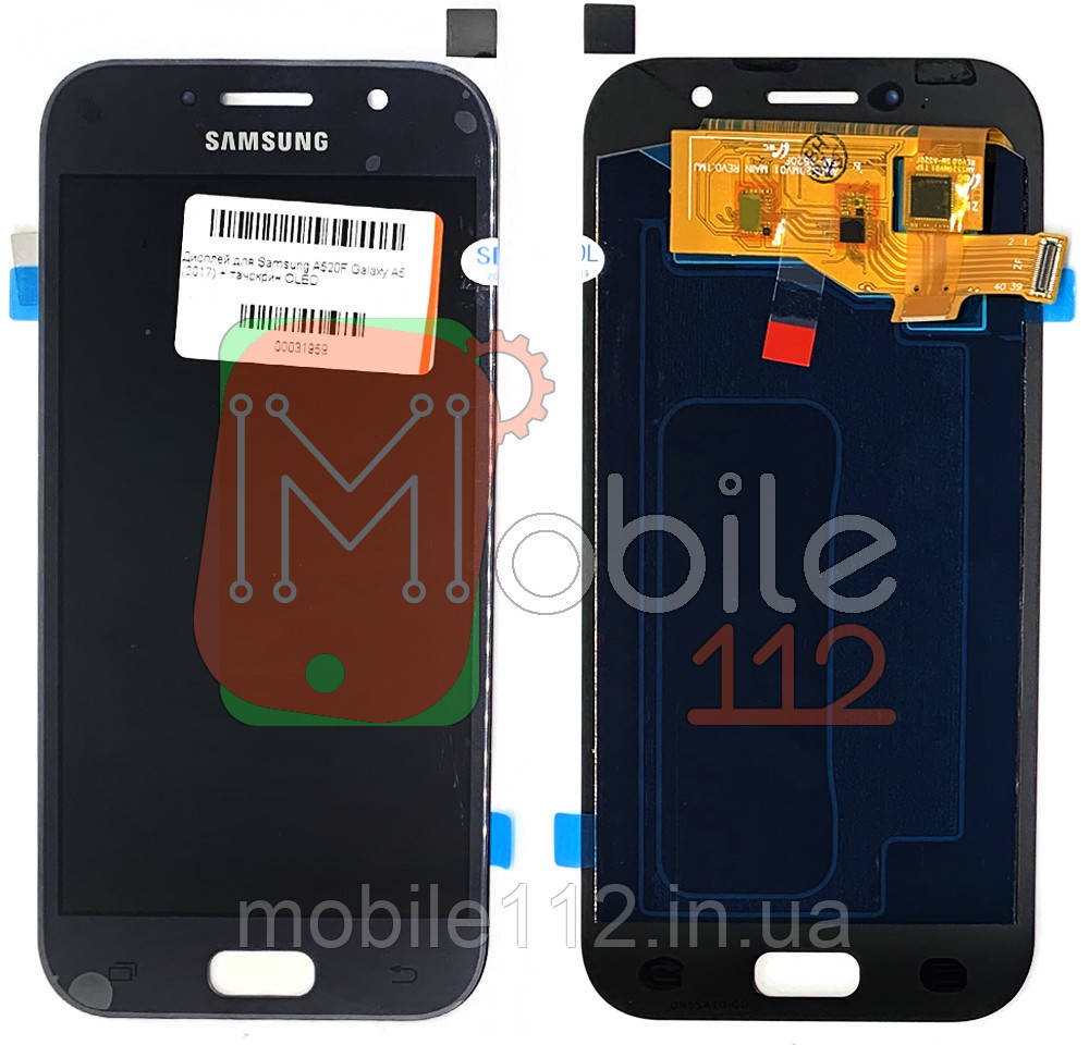 Экран (дисплей) Samsung Galaxy A5 2017 A520F + тачскрин черный OLED