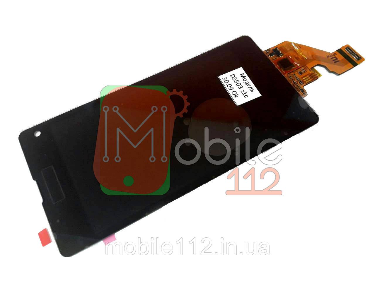 Экран (дисплей) Sony Xperia Z1 Compact D5503 + тачскрин черный