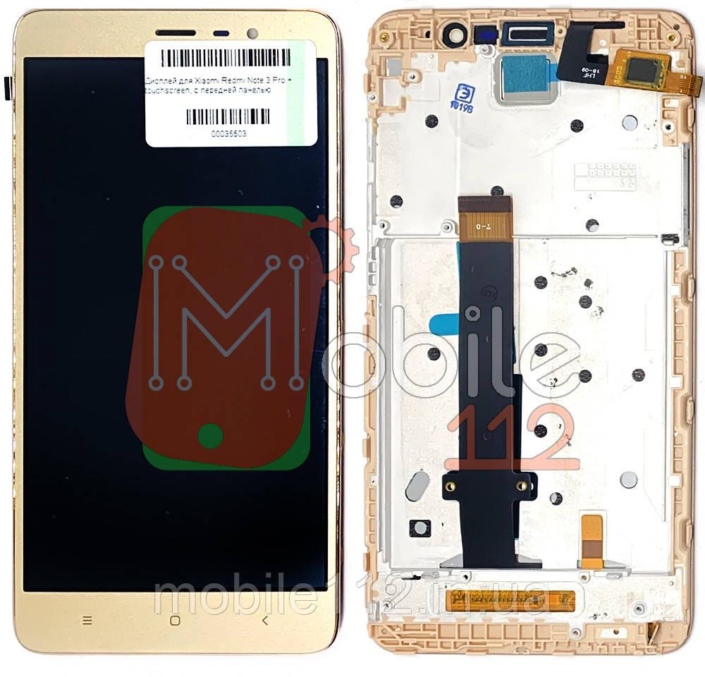 Экран (дисплей)  Xiaomi Redmi Note 3 Pro + тачскрин | модуль, с передней панелью золотистый