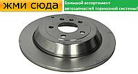 Задний тормозной диск MERCEDES W164 (3.0/3.0D/3.5) 2005- / ABE