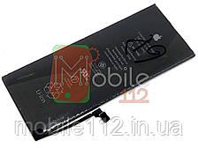Аккумулятор (АКБ батарея) Apple iPhone 6S Plus, 2750 mAh Original Apple