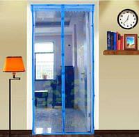 Москитная сетка на магнитах 210х100 голубая ( магнитные ленты + раздельные магниты)