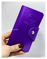 Альбом для пластин 6*12см (фиолетовый)