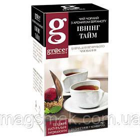 Чай Грейс Ивнинг Тайм (с маслом бергамота), 2 Г*25 ПАК. САШЕТ