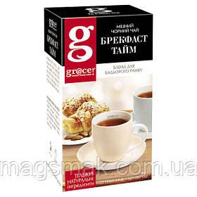 Чай Грейс Брэкфаст тайм (черный ), 2 Г*25 ПАК. САШЕТ