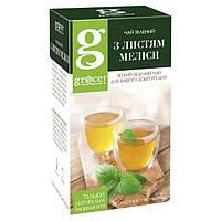 Чай Грейс Зеленый с листьями Мелиссы, 1.5 Г*25 ПАК. САШЕТ