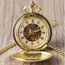 Классические карманные часы с цепочкой механические бронзовые