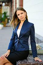 """Классический женский пиджак """"Jaket"""" с длинным рукавом, фото 2"""