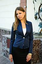 """Классический женский пиджак """"Jaket"""" с длинным рукавом, фото 3"""