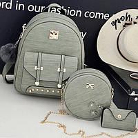 """Женский рюкзак городской """"Лия"""" Lia Набор 3 в 1 с сумочкой, визитницей и помпоном Зелёный"""