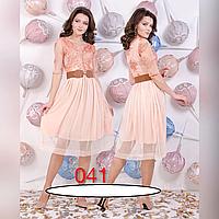 Красивое приталенное платье на Ваш важный вечер.  Размеры: 42, 44, 46, 48 Выполнено из полупрозрачной сеточки