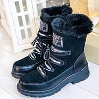 Теплые зимние ботинки, фото 1