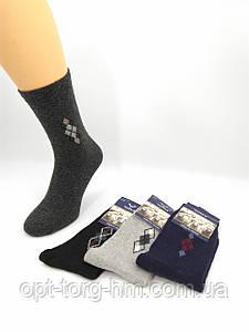Мужские носки Ангора (6 пар/уп. 42-48 обувь.)