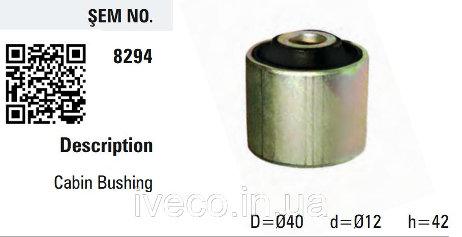 Сайлентблок кабіни гума-метал R. V. I. Premium литий 5010269380