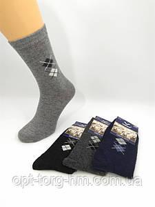 Мужские носки Ангора (42-48 обувь.)