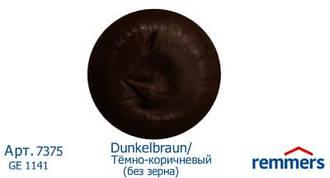 Герметик акриловый для заделки швов Remmers Acryl 100 (600 мл) тёмно-коричневый (dunkelbraun)