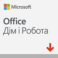 Офисное приложение Microsoft Office 2019 Home and Business Russian Medialess (T5D-03248)