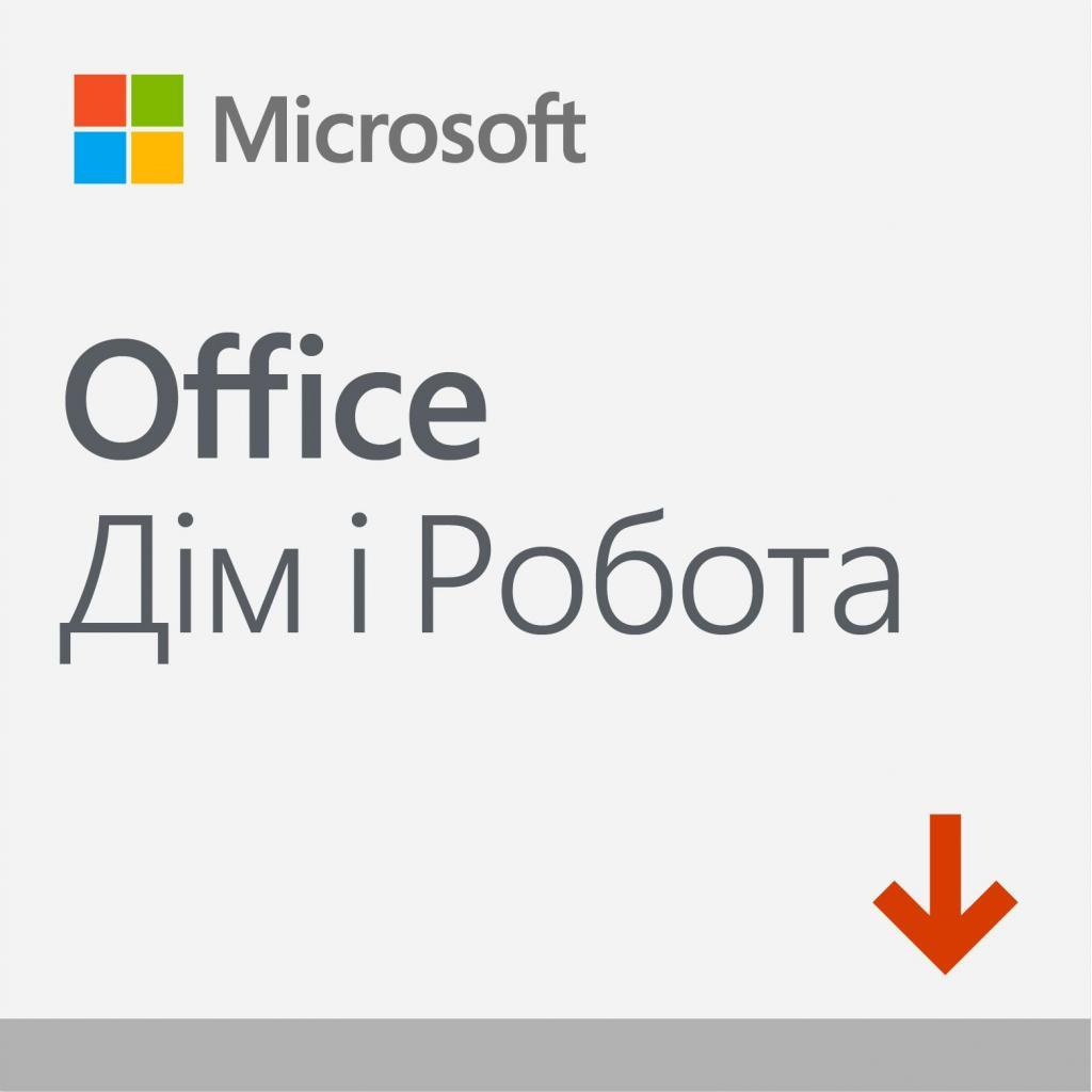 Офисное приложение Microsoft Office Home and Business 2019 All Lng PKL Onln CEE Only DwnL (T5D-03189)