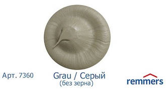 Герметик акриловый для заделки швов Remmers Acryl 100 (600 мл) серый