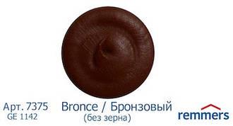 Герметик акриловый для заделки швов Remmers Acryl 100 (600 мл) бронзовый