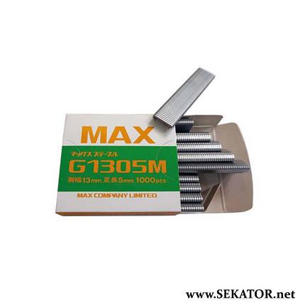 Скоби до степлера для підв'язкою кембриком Max G1305M (Японія), фото 2