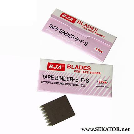 Ножі для садових степлерів BJA (комплект 3шт), фото 2